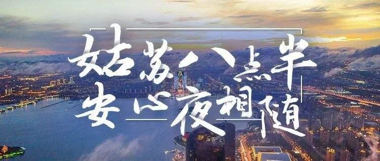 """做美做亮做实""""名城之窗"""" 志愿者助力服务""""姑苏八点半""""【转载】"""